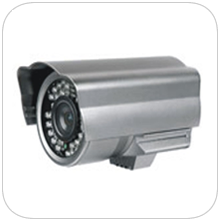External Analogue CCTV Cameras
