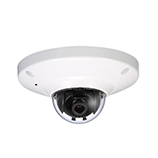 Xus IP Network Mini UFO Dome 3 Megapixel fixed lens